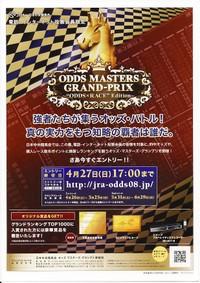 Rp200804204