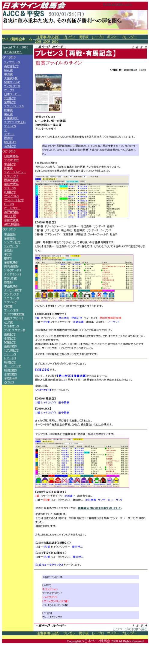 Jrssample201001243