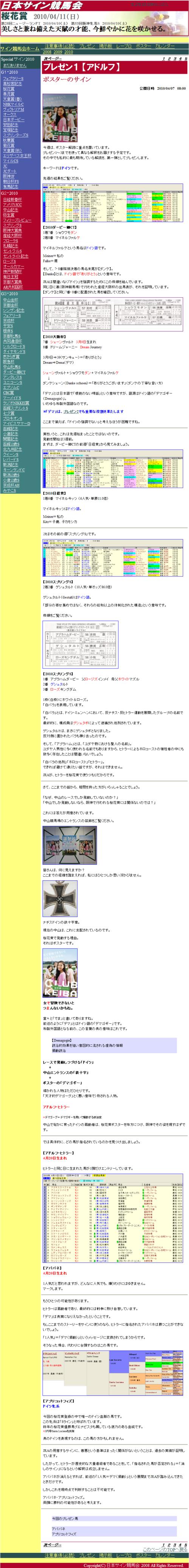 Jrssample20100411okasho