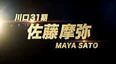 Mayasato02