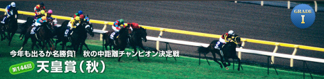 Thisweek20111030tennosho