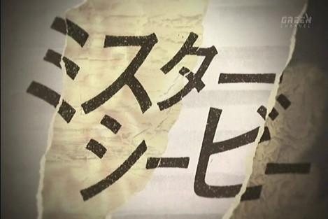Tvcm20121021kikukasho11_2