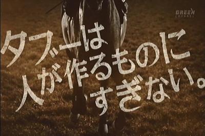 Tvcm20121021kikukasho03