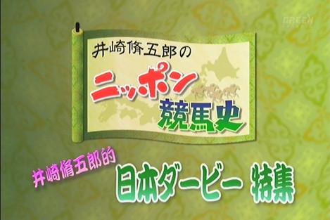 Gcizaki20130501