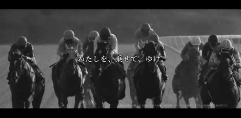 Tvcm2016abeautifulrace39