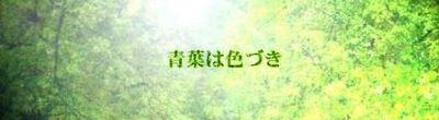 Fm200710142_2