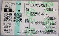 Bk200712232