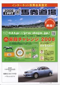 Rp200803094