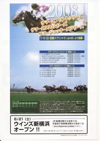 Rp200806154