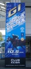 Sp200810051