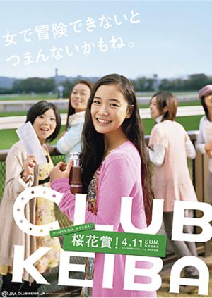 P20100411okasho4