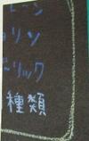 P20100523oaksup1mob_2