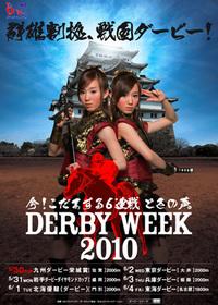 P2010derbyweekmob
