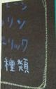 P20100523oaksup1mob