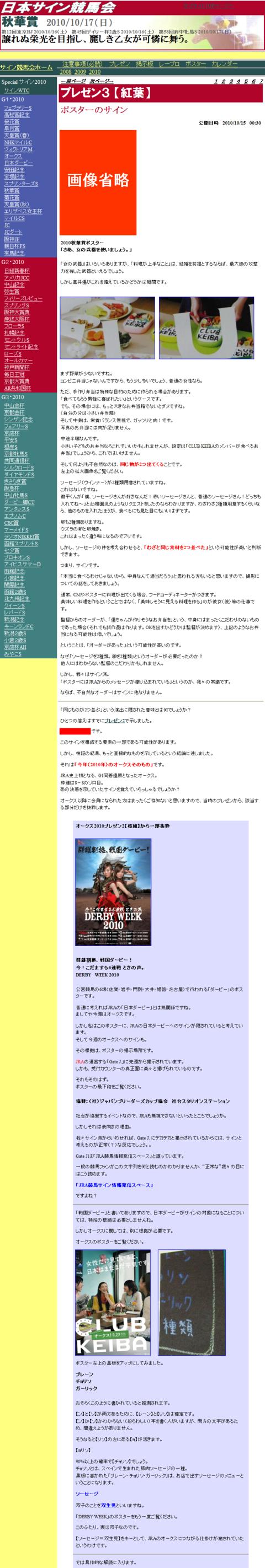 Sample20101017shukasho1