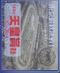 Tokyorcentrance2010103107up1mob