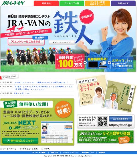 Jravan2010103011281