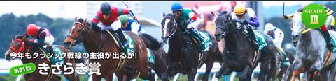 Thisweek20110206kisaragisho