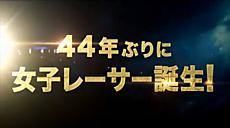 Mayasato01