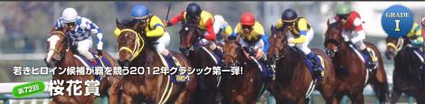 Thisweek20120408okasho