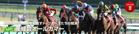 Thisweek20120923allcomers