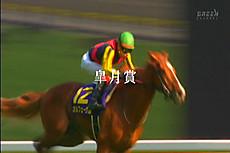 Orfevresatsukisho12