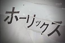 Tvcm2012jc02_2