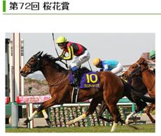 2012okasho10