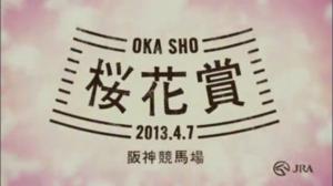 Tvcm20130407okasho22