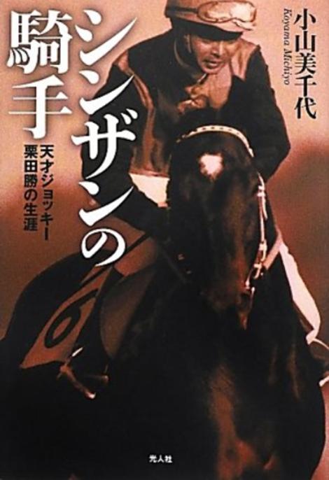 Shinzannokishu